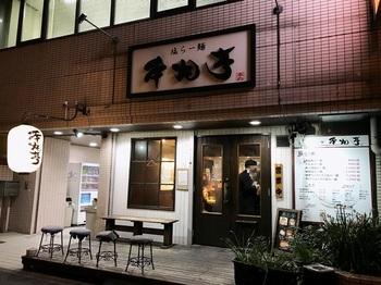 本丸亭横浜2_外観.JPG